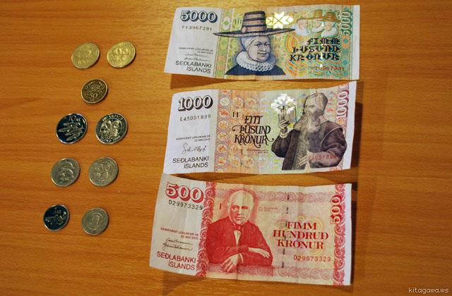 アイスランド 紙幣 コイン