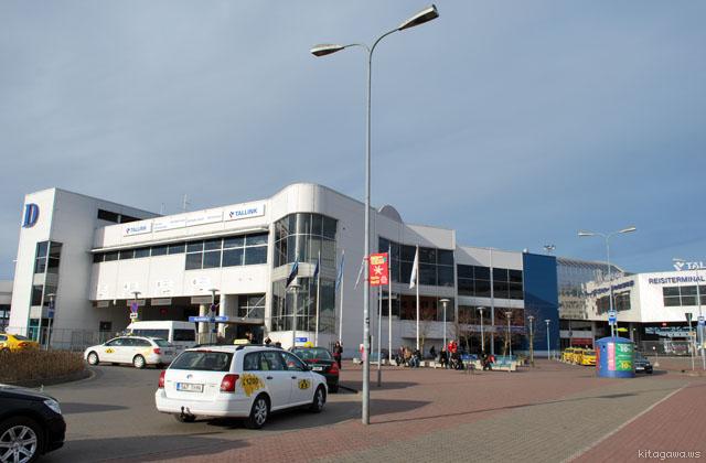 Tallinn D-terminal タリンDターミナル