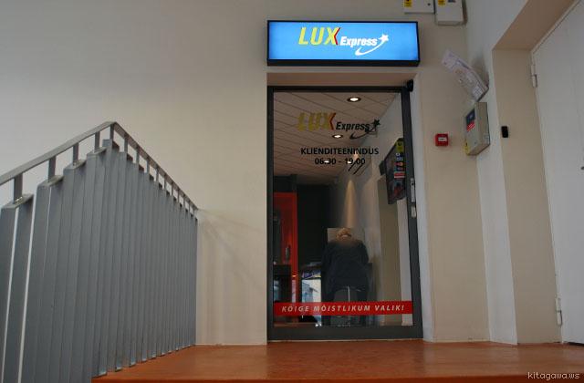 Lux Express タリン