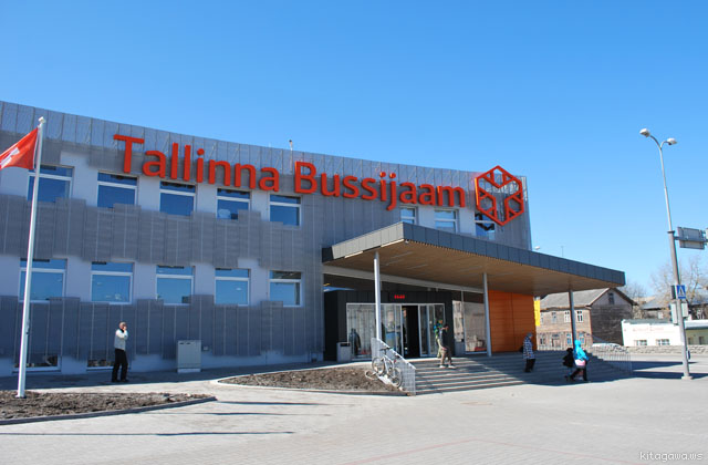 タリン バスターミナル Tallinna Bussijaam