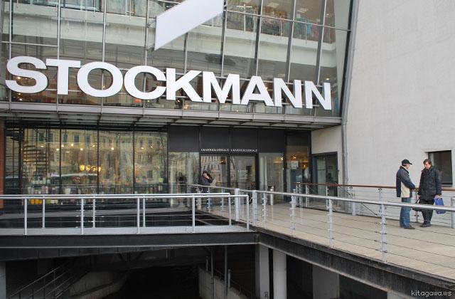ストックマン リガ STOCKMANN RIGA