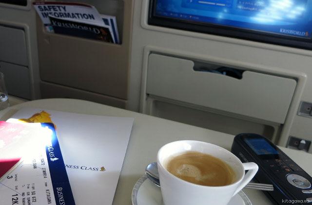 シンガポール航空 A330-300 ビジネスクラス搭乗記