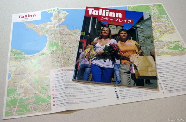 タリンのガイドブック