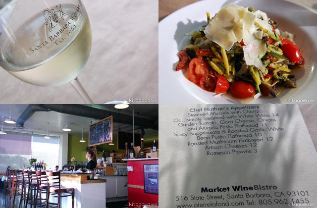 サンタバーバラのワインとレストラン