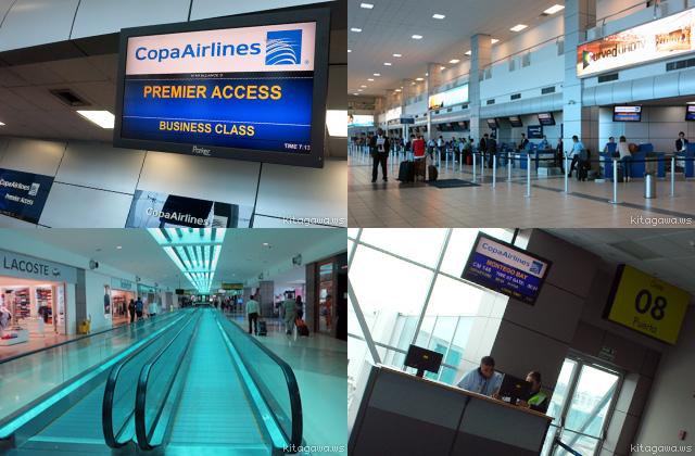パナマ空港 PTY トキュメン国際空港