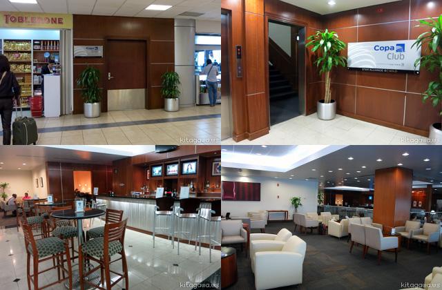 パナマ空港 スターアライアンス ビジネスクラスラウンジ