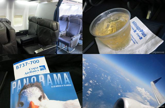 コパ航空ビジネスクラス搭乗記