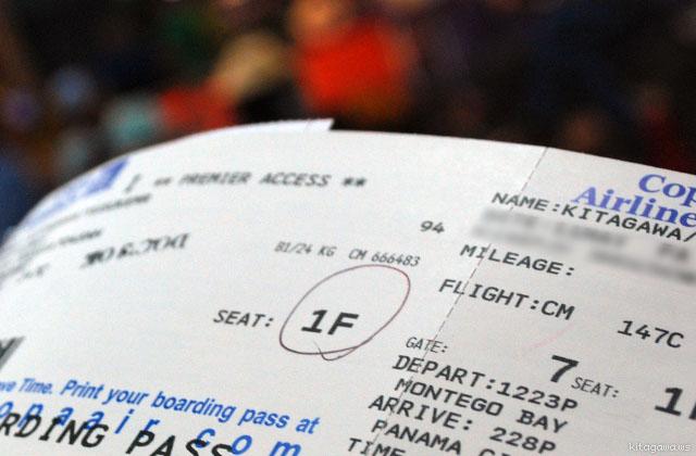 コパ航空ビジネスクラス搭乗券