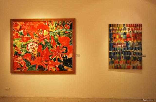 MARTE, Museo de Arte de El Salvador
