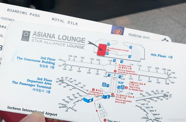 ソウル仁川空港 アシアナラウンジ 場所と行き方