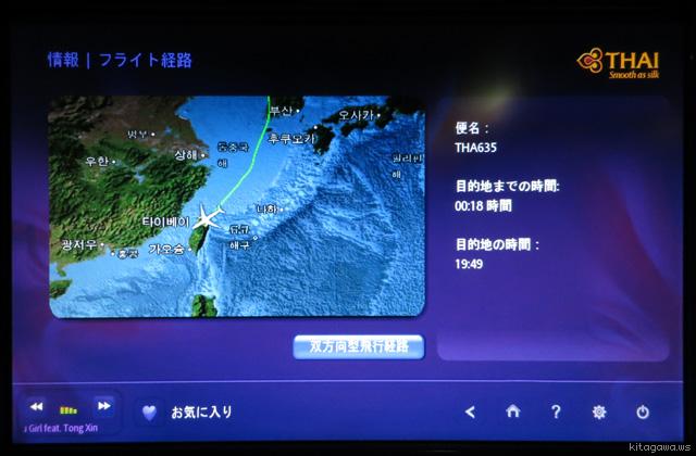 ソウル仁川から台湾桃園まで