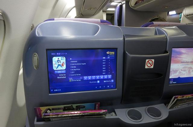 タイ航空A330ビジネスクラス