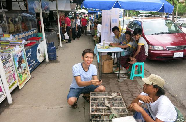 ミャンマー旅行記