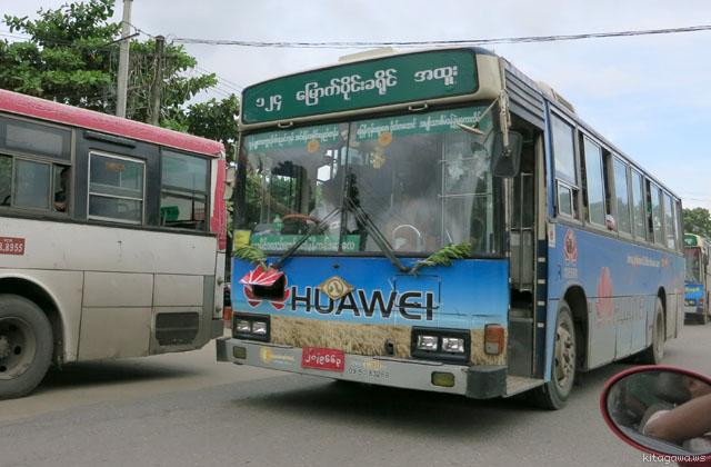 名古屋の市バスの中古車