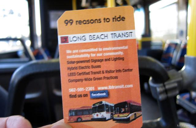 ロングビーチトランジット Long Beach Transit