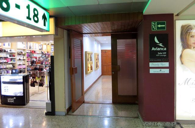 エルサルバドル空港 サンサルバドル アビアンカ航空ラウンジ