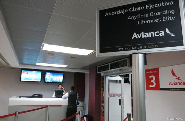 アビアンカ航空ビジネスクラス搭乗記