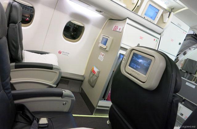 タカ航空 ビジネスクラス