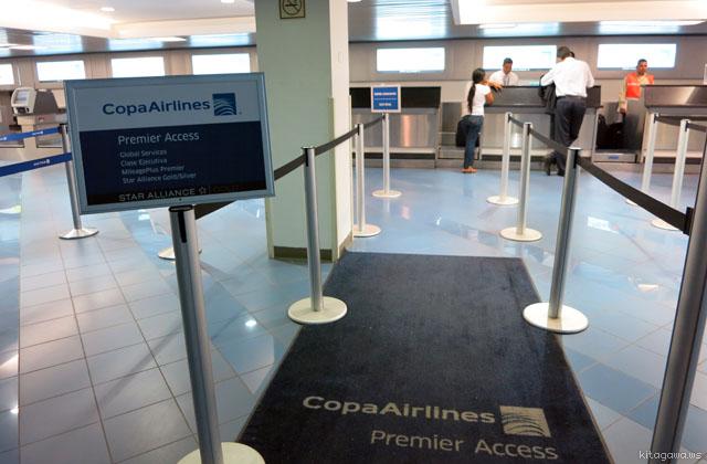 コパ航空 COPA ビジネスクラス