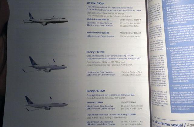 コパ航空 COPA エンブラエルEmbraer E190