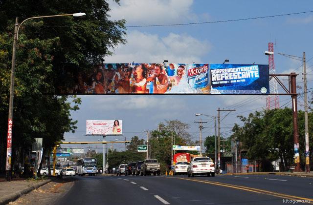 ニカラグア ビール