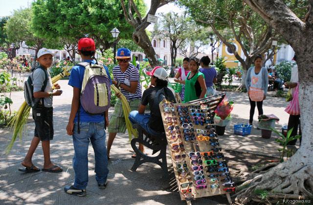 Parque Central Granada Nicaragua