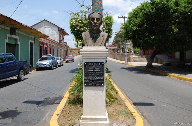 Pedro Joaquin Cuadra Chamorro