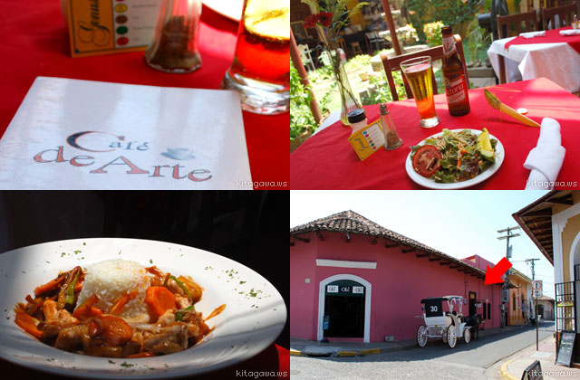 ニカラグア料理レストラン