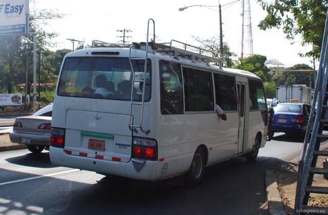 グラナダからマナグア バス