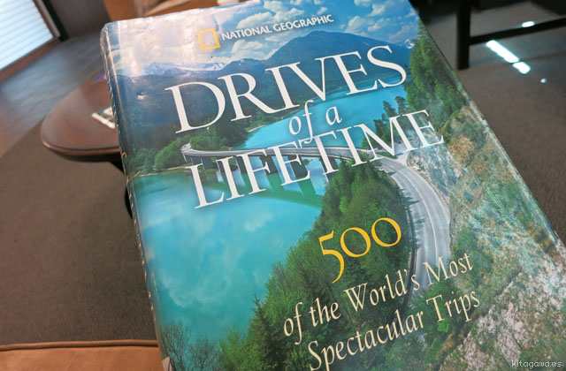Drives of a Lifetime 500