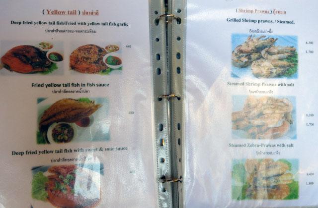 Pupen Seafood Restaurant Pattaya