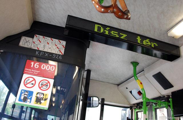 ブダペスト バス