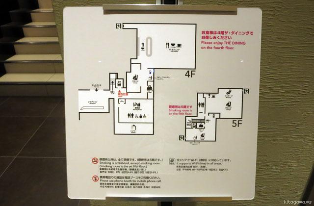 羽田空港 サクララウンジ 国際線