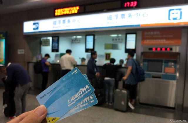 上海 リニアモーターカー 料金