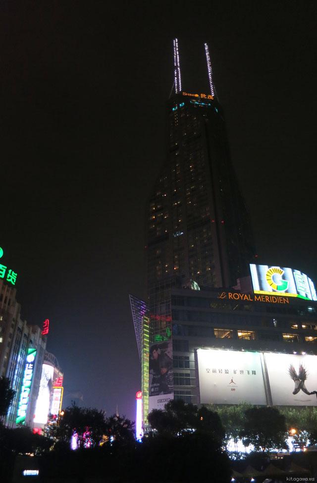 ロイヤル メリディアン上海