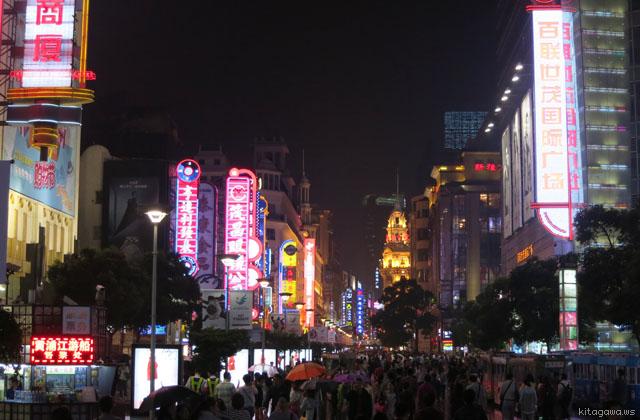 南京路歩行街