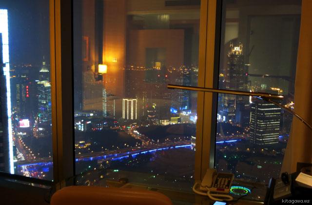 Le Royal Méridien Shanghai Hotel