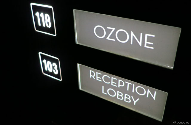 OZONE The Ritz-Carlton Hong Kong