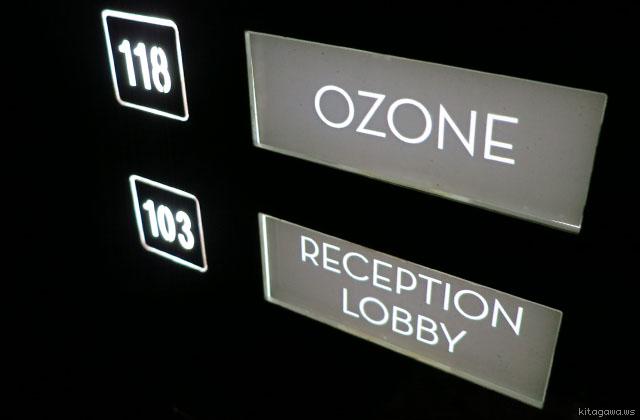 OZONE The Ritz-Carlton Hong Kong