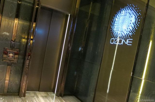オゾン OZONE リッツカールトン香港