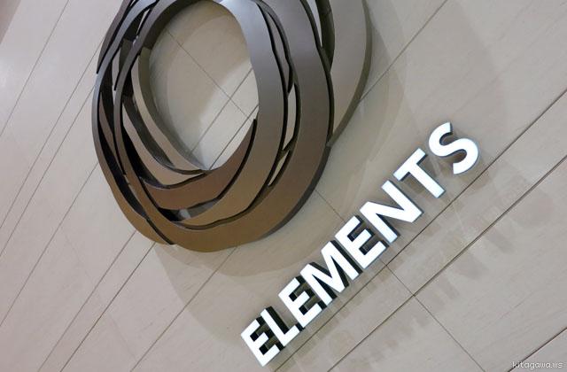 ELEMENTS エレメンツ 香港
