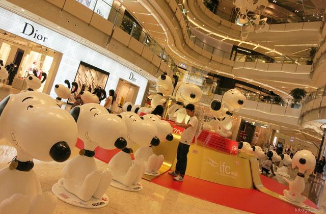ifc Mall Shanghai