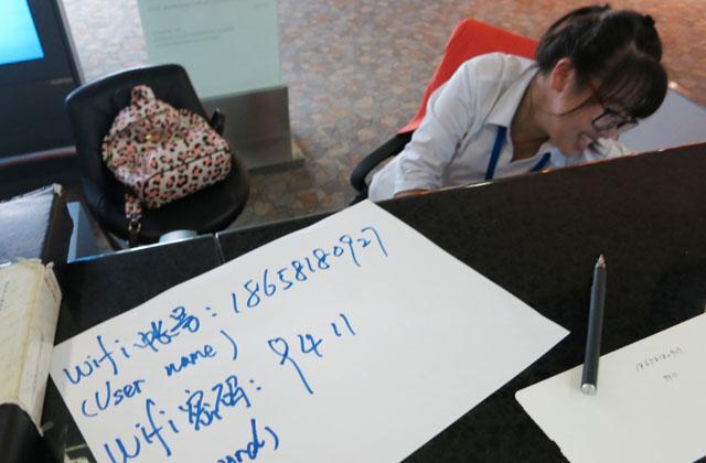 浦東空港 Wi-Fi インターネット