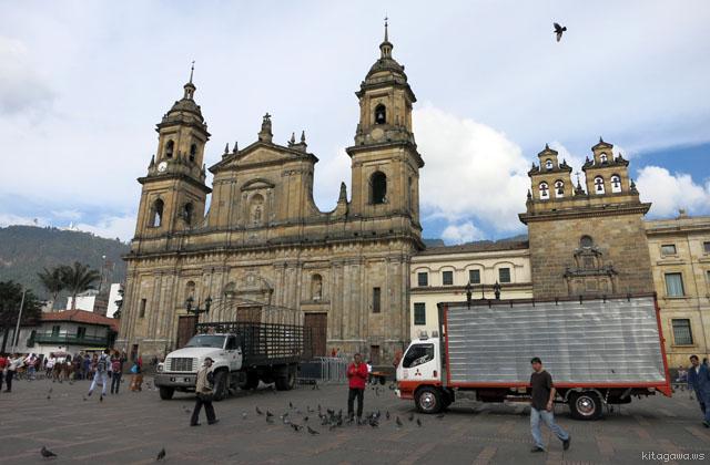 Catedral Primada de Colombia