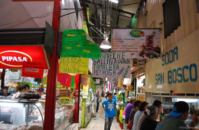 コスタリカ旅行記 サンホセ観光