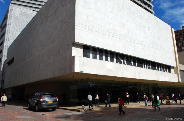 コロンビア 黄金博物館 ボゴタ