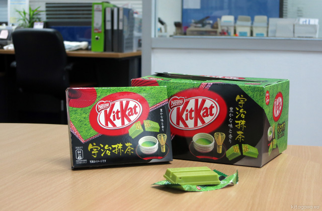 キットカット KitKat 宇治抹茶