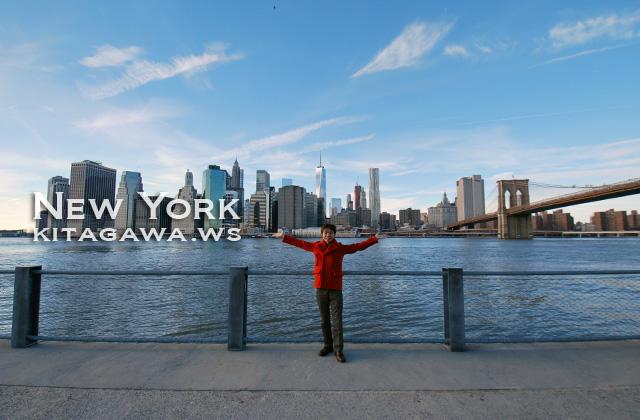 ニューヨーク旅行記