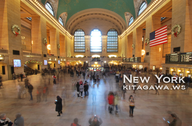 グランドセントラルステーション Grand Central Station