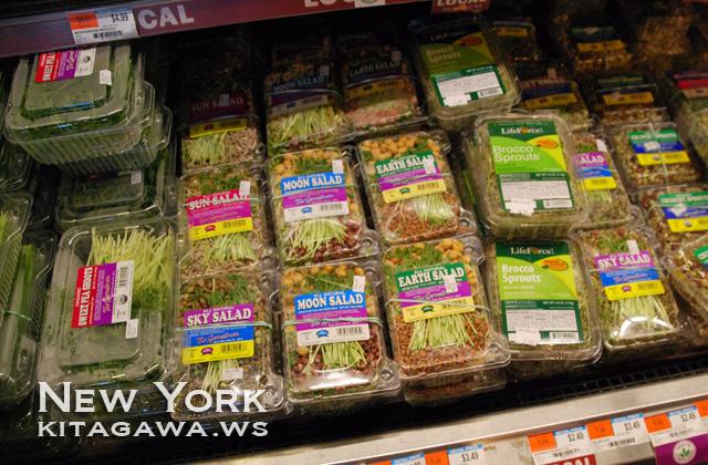 ホールフーズマーケット ニューヨーク